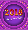 coming new year 2018 retro banner with light vector image vector image