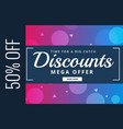 discount voucher design with offer details vector image vector image