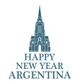 Happy New Year Argentina vector image vector image