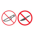 no sharp line and glyph icon prohibition vector image