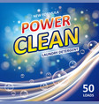power clean soap banner ads design laundry vector image