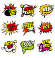 best offer and sale promotional collection vector image