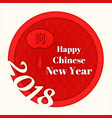 chinese new year tunnel greeting card two layers vector image