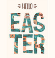 happy easter template for card poster vector image vector image