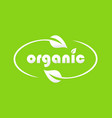 organic leaf company logo background vector image vector image