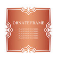 vintage decorative label elegant ornamental frame vector image vector image