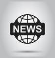 world news flat icon news symbol logo business vector image vector image