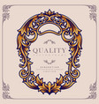 classic label ornate isolated vintage vector image vector image