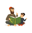 father and his little son sitting on floor and vector image
