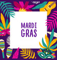 mardi gras background with square frame decorated vector image