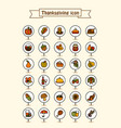 thanksgiving day pin map icon set harvest vector image vector image