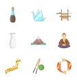 Japan culture icons set cartoon style vector image