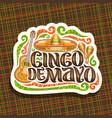 logo for cinco de mayo holiday vector image vector image