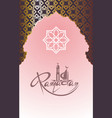 ornate banner vector image vector image