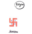 religious sign-jainism vector image vector image