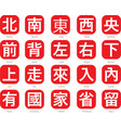 chinese word logo-7 vector image vector image