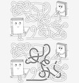little books maze vector image vector image