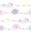 unicorn birthday seamless pattern background vector image