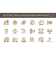 20200105 electric car icon red vector image