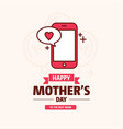 happy mothers day text as celebration badge tag vector image