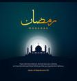 ramadan mubarak greeting template islamic vector image vector image