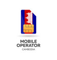 cambodia mobile operator sim card with flag vector image vector image