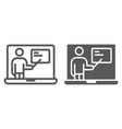 distance education line and glyph icon e learning vector image vector image