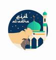 eid al-adha logo background