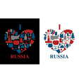 I love Russia Sign heart of traditional folk vector image
