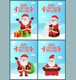 merry christmas happy new year santa bright banner vector image