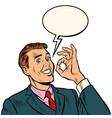 ok man businessman hand gesture okay success vector image vector image