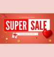 sales poster with text design and presents super vector image vector image