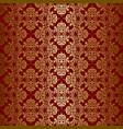 vintage openwork pattern vector image