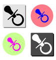 baby dummy child pacifier flat icon vector image