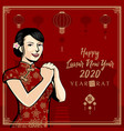 happy lunar new year vector image