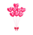 declaration i love you hearts balloons isolated vector image