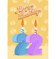22 years celebration 22nd happy birthday vector image