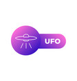 alien spaceship ufo flat icon on white background vector image vector image
