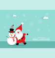 merry christmas and happy new year with cute vector image vector image