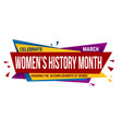 womens history month banner design vector image