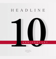 10th anniversary banner template journal cover