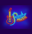 electric guitar for rock music vector image vector image