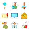 grub icons set cartoon style vector image vector image