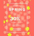 season sale banner vector image