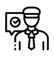 policeman access icon outline vector image vector image