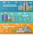 Tokyo tourist landmark banners vector image vector image