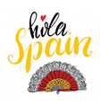 hello spain hand drawn greeting card with vector image