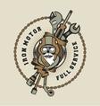 Repair Service emblem vector image