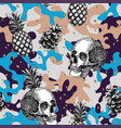 skull pineapple cone military background vector image