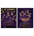 eid mubarak ramadan kareem holiday posters vector image